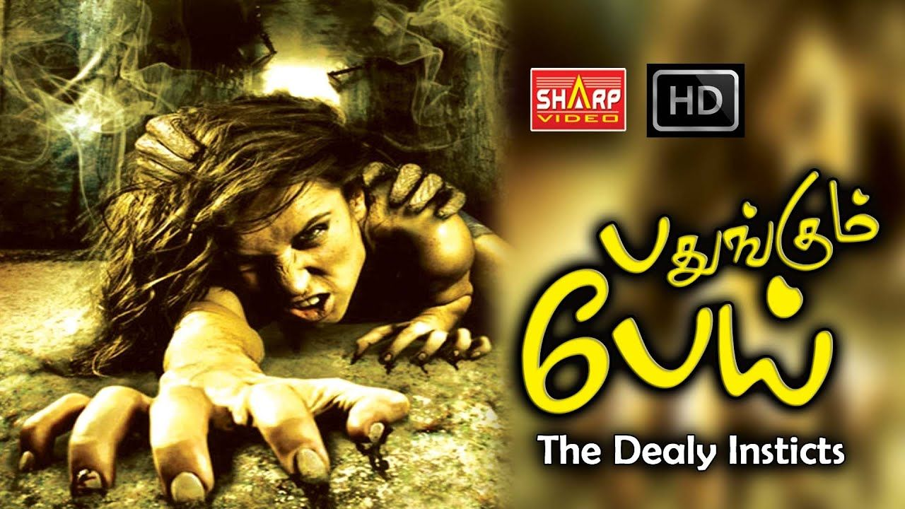 Deadly Insticts With Logo TAMIL DUBBED MOVIE HD ACTION