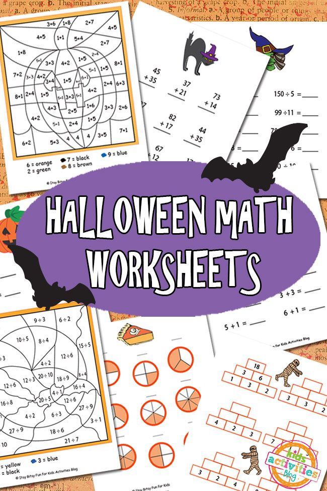 HALLOWEEN MATH WORKSHEETS FREE KIDS PRINTABLE | Pinterest | Mathe ...