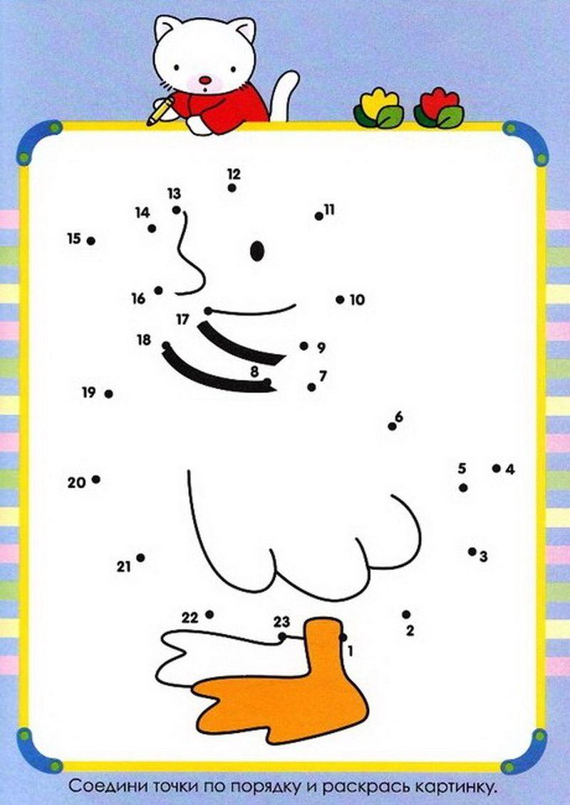 344563678881.jpg (800×1130)   Детские раскраски, Раскраски ...