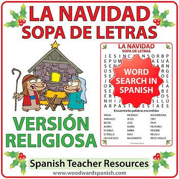 spanish christmas religious word search - Christmas Words That Start With Z