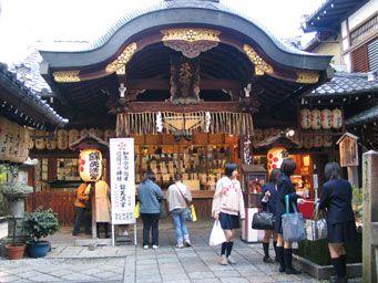 京都観光Navi:錦天満宮