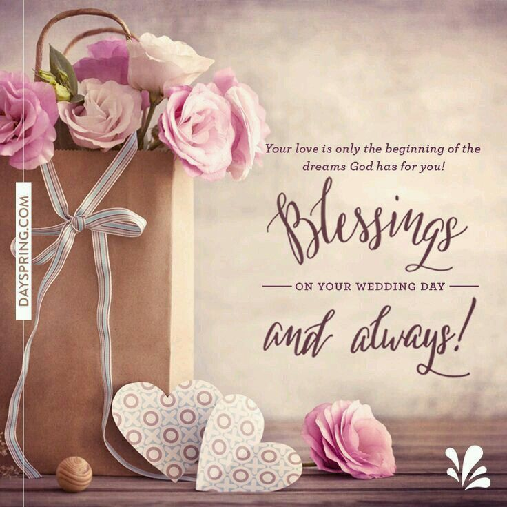 Pin by Mudassir Khan on Best wishes Wedding day wishes
