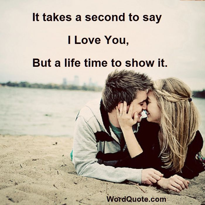 I Love U Quotes - Love Quotes | Word Quote | Famous Quotes ...