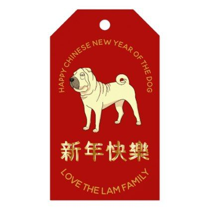 Custom Chinese New Year 2018 DOG Party Decoration Gift Tags