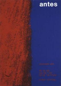 Plakat: Mavignier, Almir - 1963 - (Antes) Museum Ulm