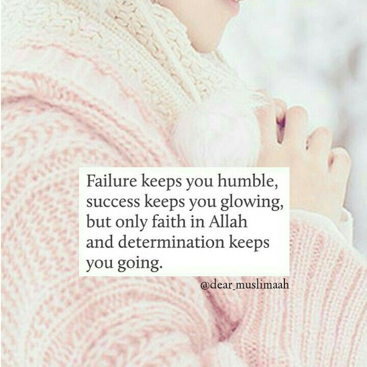 Pin by Aseelsalim on Islamic quotes | Girl quotes, Mic ...