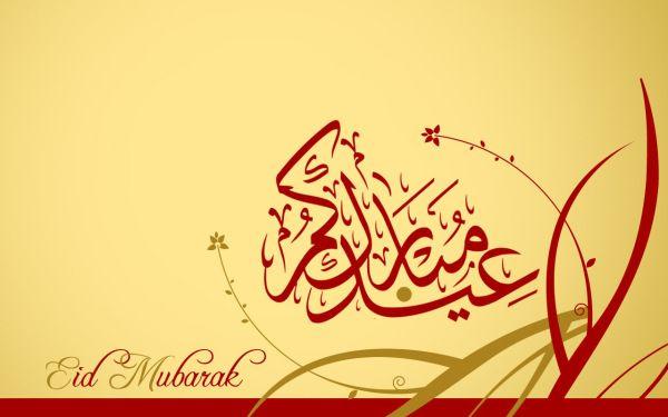 Eid Al Fitr 2013 In 2021 Eid Mubarak Wallpaper Eid Mubarak Wishes Eid Mubarak In Arabic