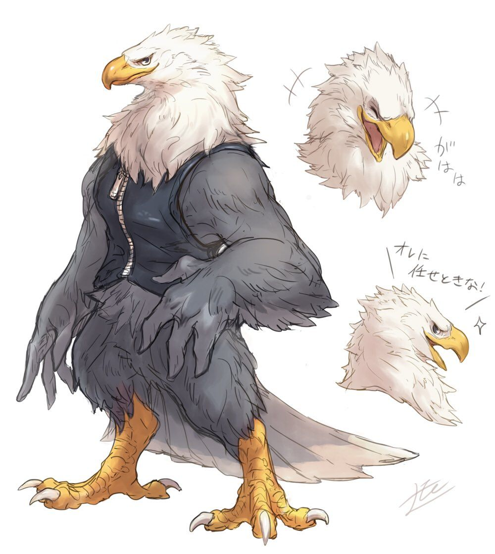 3 Twitter Animal Crossing Fan Art Animal Drawings Creature Concept Art