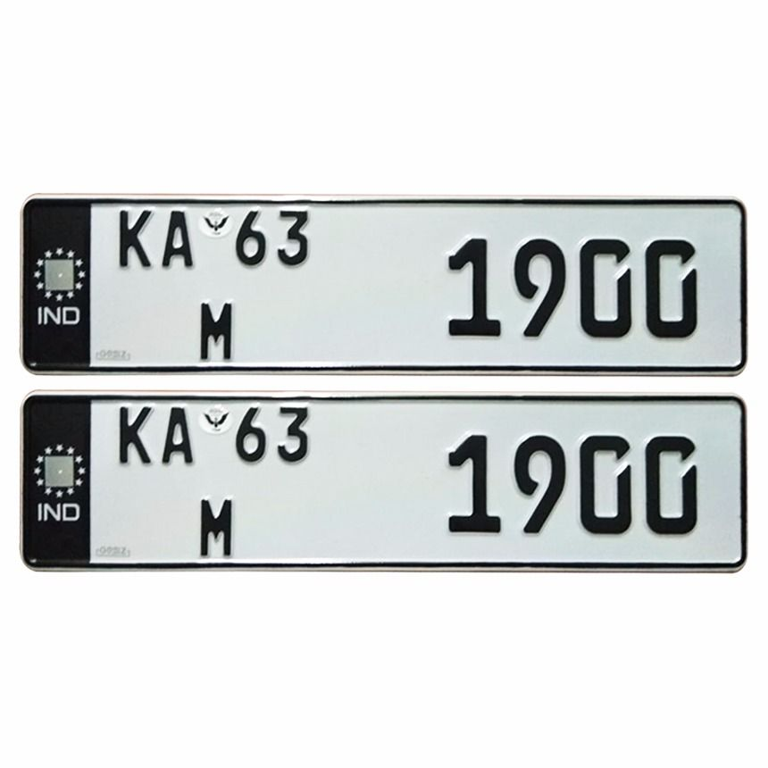 Orbiz Number Plates We Are Manufacturing Car And Bikes Embossed