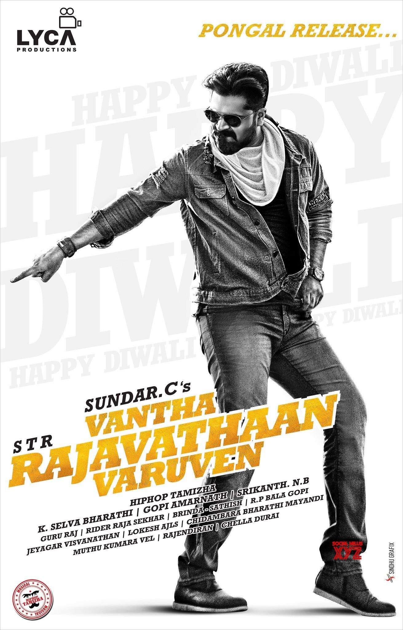 Str Starrer Vantha Rajavathaan Varuven First Look Posters Songs Mp3 Song Mp3 Song Download
