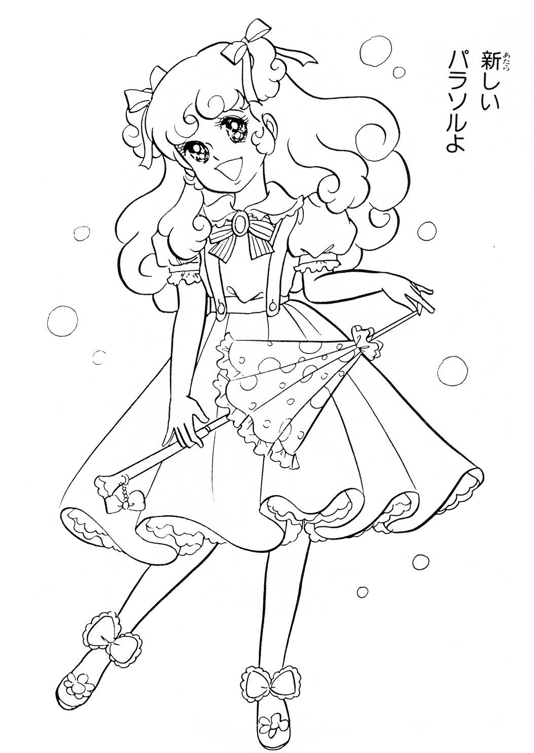 Khateerah S Image Manga Coloring Book Cute Coloring Pages Vintage Coloring Books