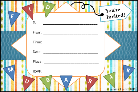 Print your own eid invitations in blue eid craft decorations print your own eid party invitations stopboris Image collections
