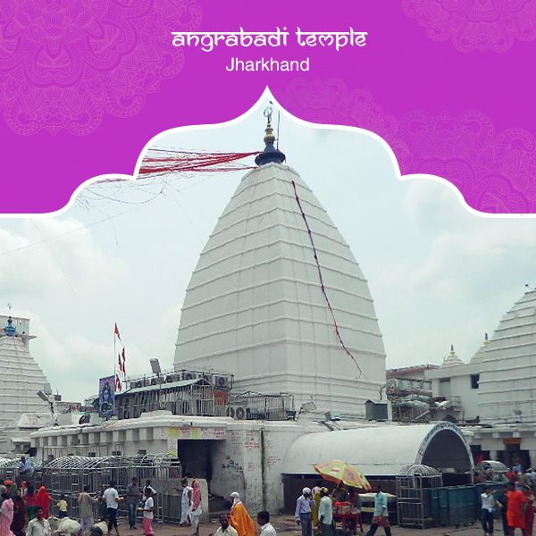 The Angrabadi Temple In Jharkhand Is Dedicated To Lord Shiva And Enshrines A Swayambhu Idol Of The Deity The Temple Campus Hindu Temple Lord Hanuman Jharkhand