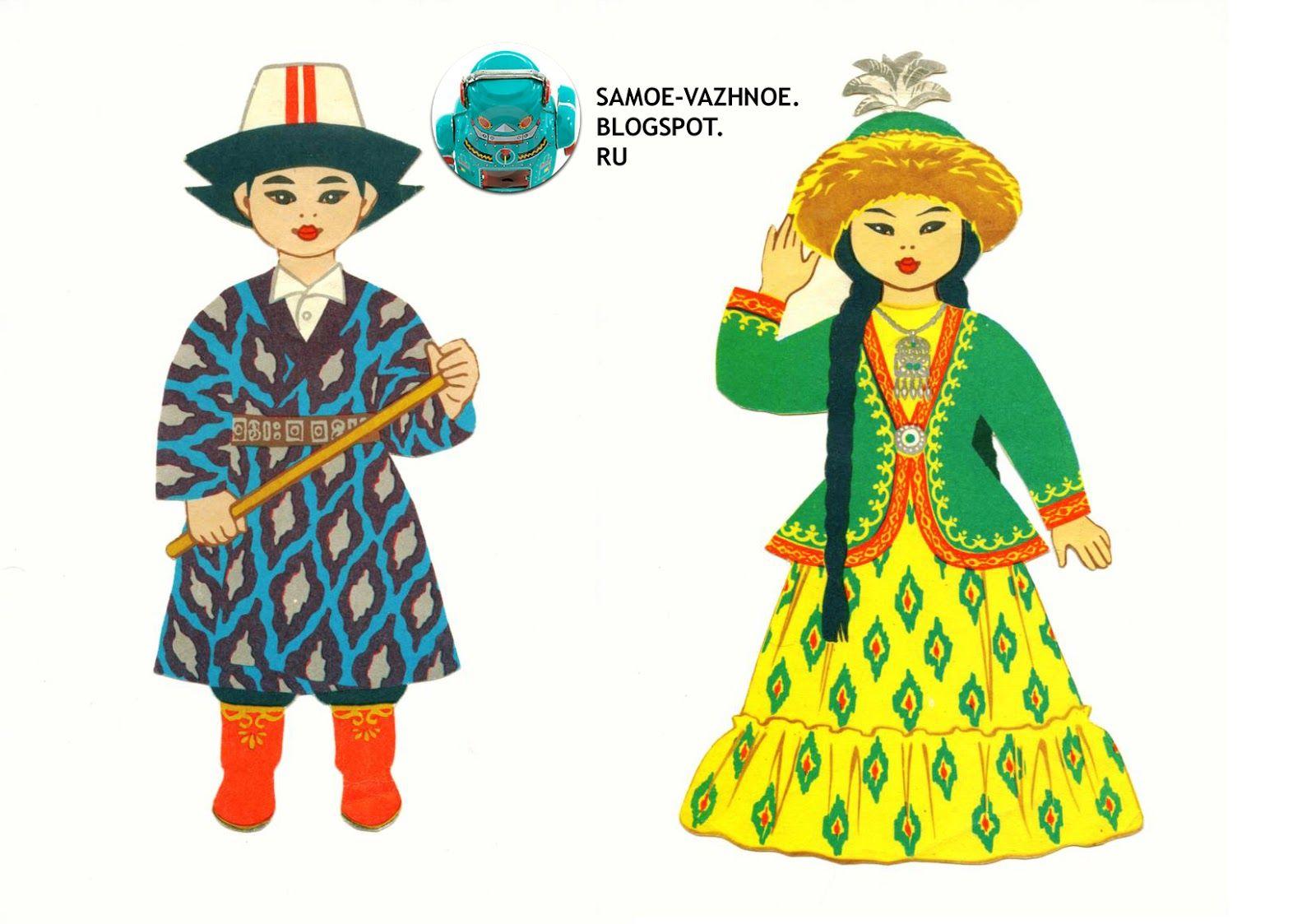 Открытки днем, куклы в национальных костюмах народов россии для детского сада картинки