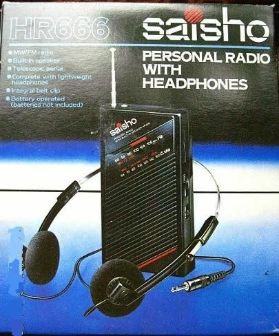 Saisho HR666 Personal Stereo with Headphones | Cool things | Tape