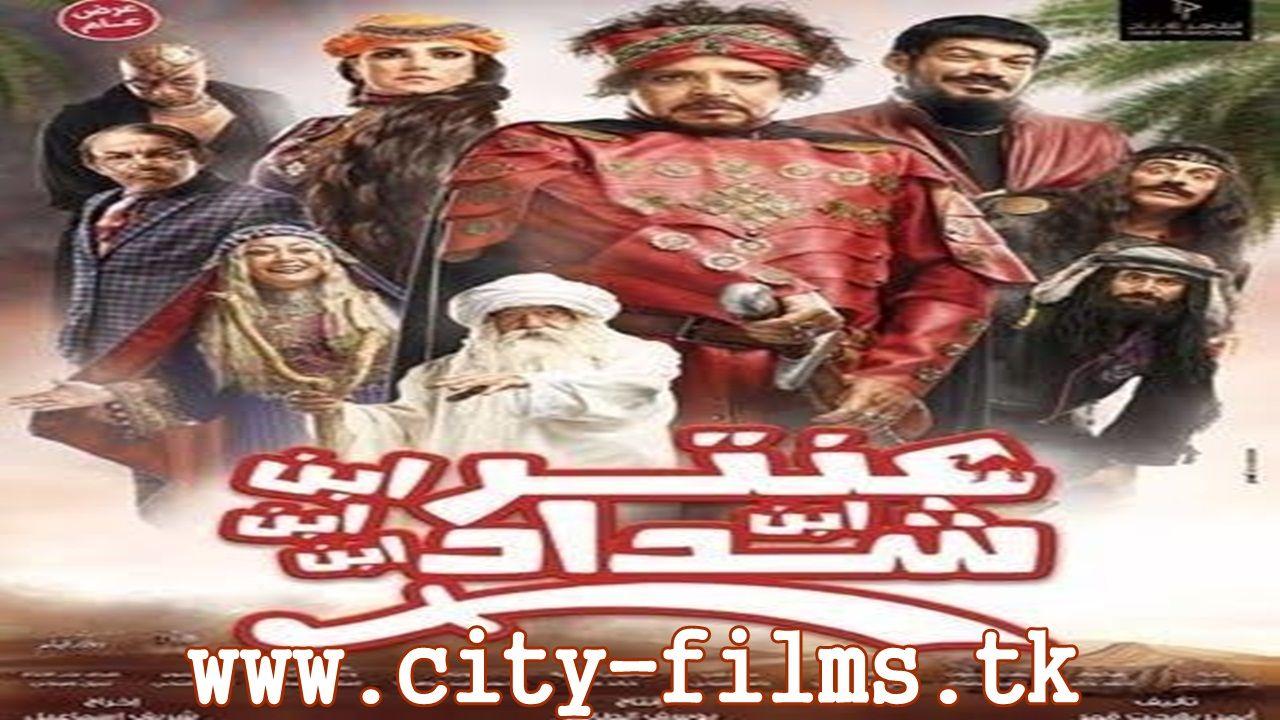 Pin On Http Www City Films Tk 2017 12 2017 Hd 29 Html