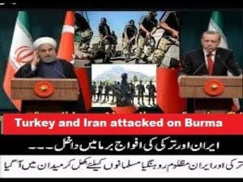 turkey and iran attack on burma || by News Information burma