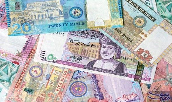 سعر الجنية المصري مقابل الريال العماني الإثنين Oman Economy The Twenties