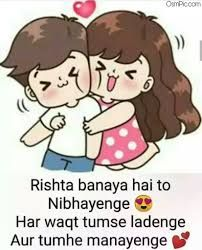 Lover whatsapp dp images wallpaper photo download & share ...