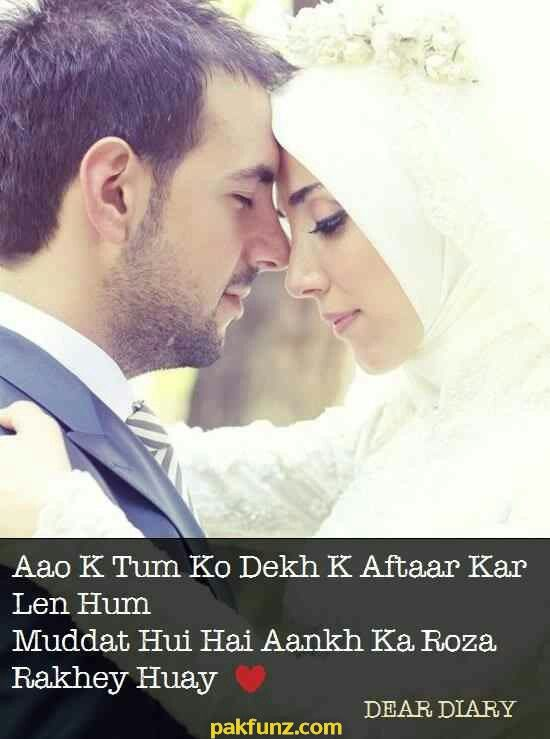 Dear Diary Images Beautiful Urdu Shayari Cute Love Quotes Cute