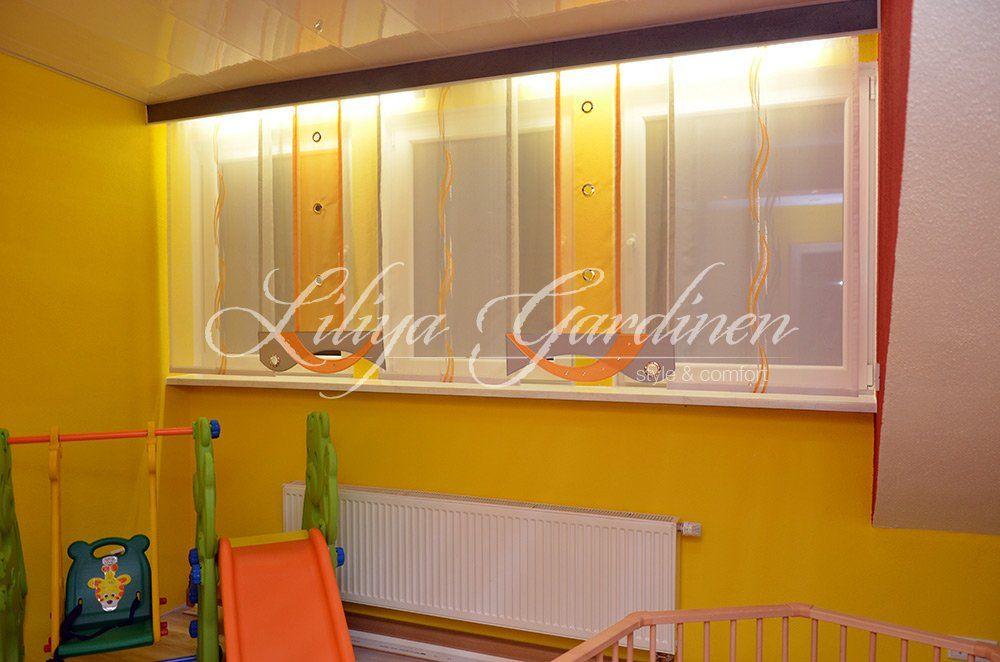 Simple Kinderzimmer Gardinen Liliya