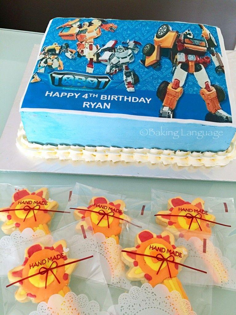 Tobot Birthday Cake and Tobot X Smart Key Cookies