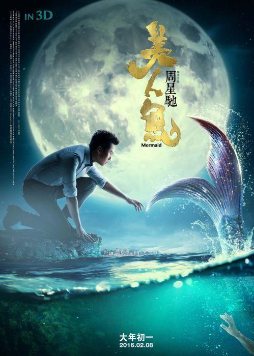 The Mermaid 2016 Mermaid Chinese Movie Mermaid Poster The Mermaid 2016