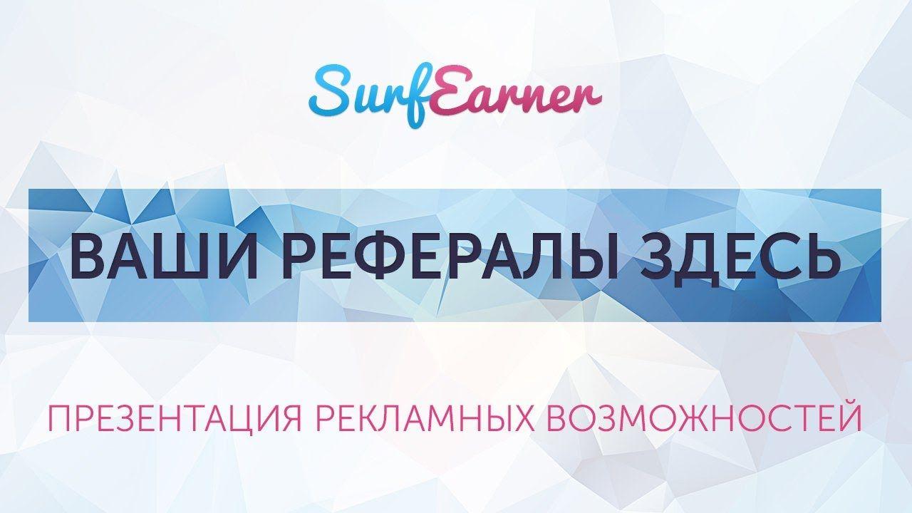 Как ефективно рекламировать сайт google adwords russia