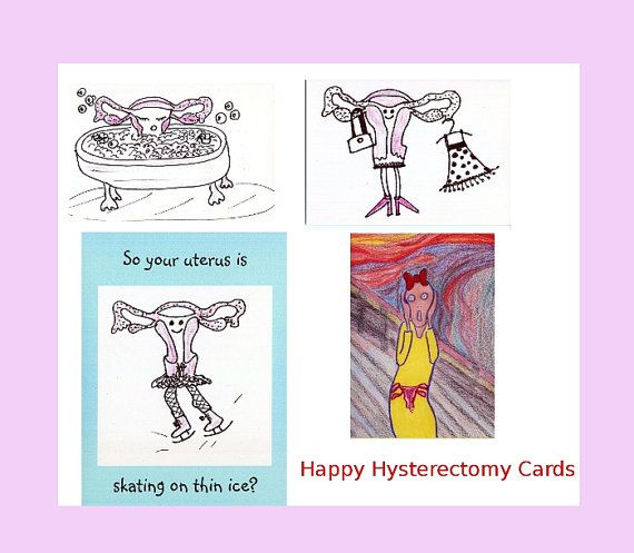 how to get comfortable after hysterectomy
