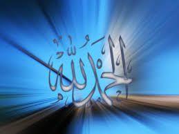 Https Islamic Images Org احدث خلفيات اسلاميه مافيش احسن من ذكر Http Islamic Images Org Neon Signs Neon Islamic Images
