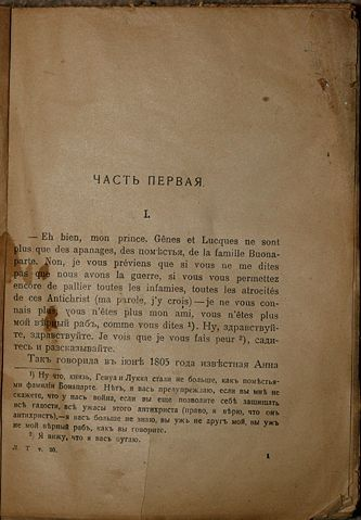 War & Peace - Tolstoï (first pages are in french) #Tolstoy