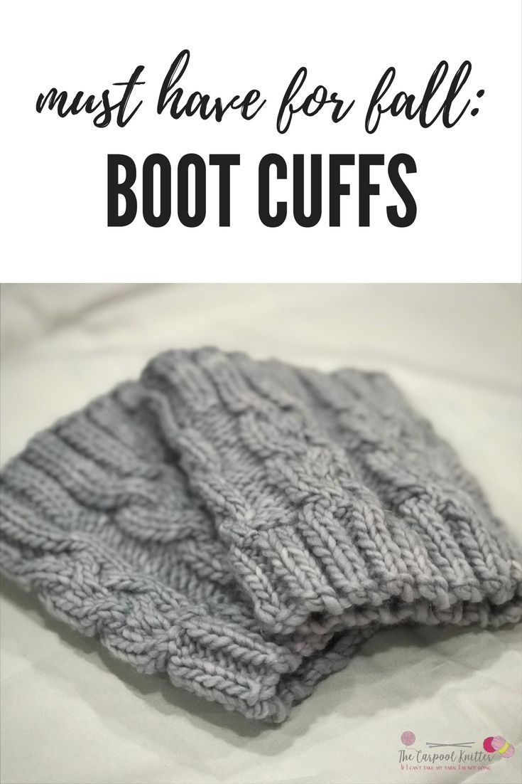 Boot Cuffs: Fall Fashion Must Have | Boot toppers, Free pattern and ...