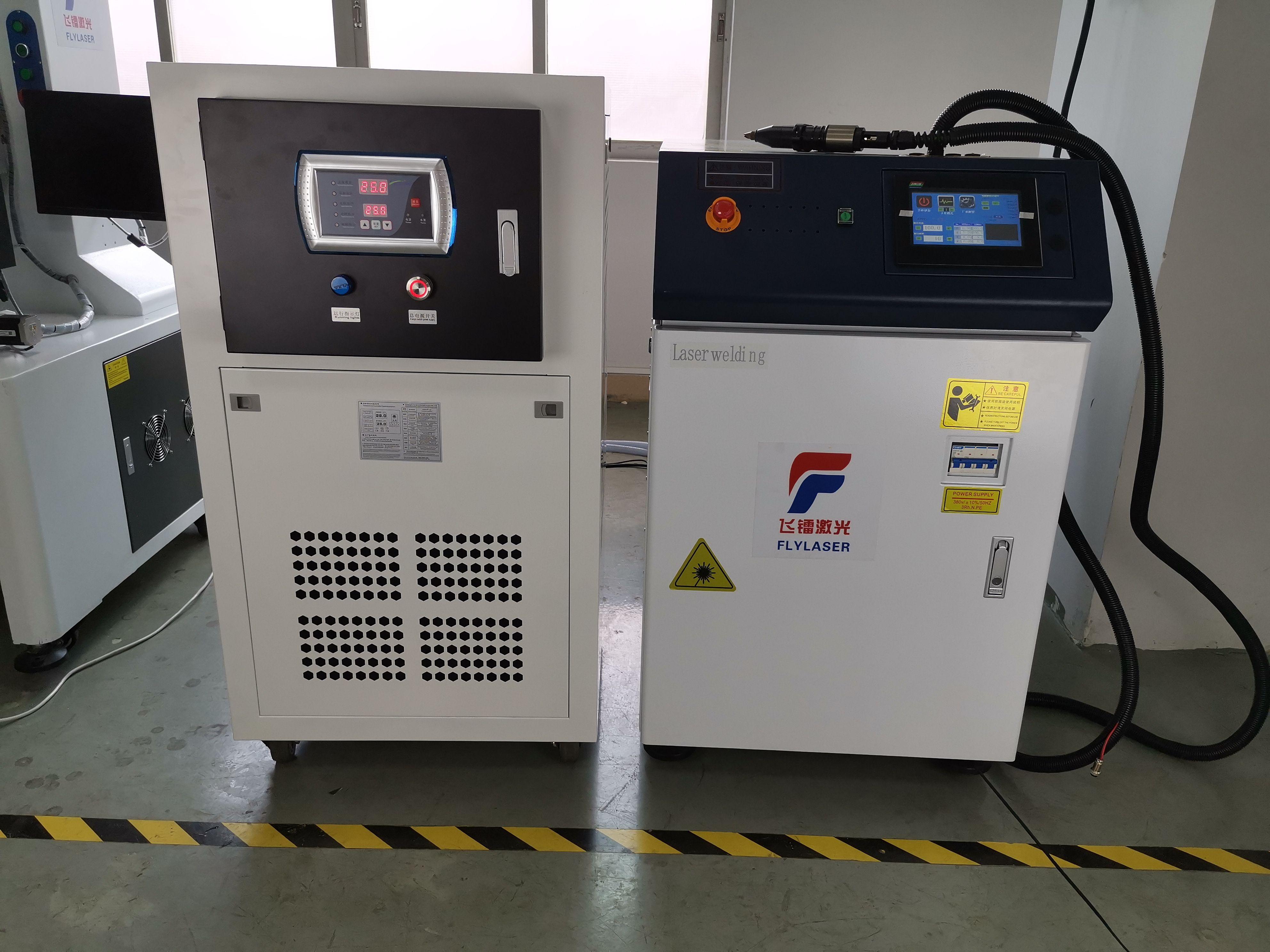 Fly Laser 200w Handheld Laser Welding Machine For Special