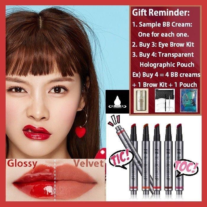 Im Meme Im Tic Toc Tint Lip Glossy Moist Clear Coating Gift Bb
