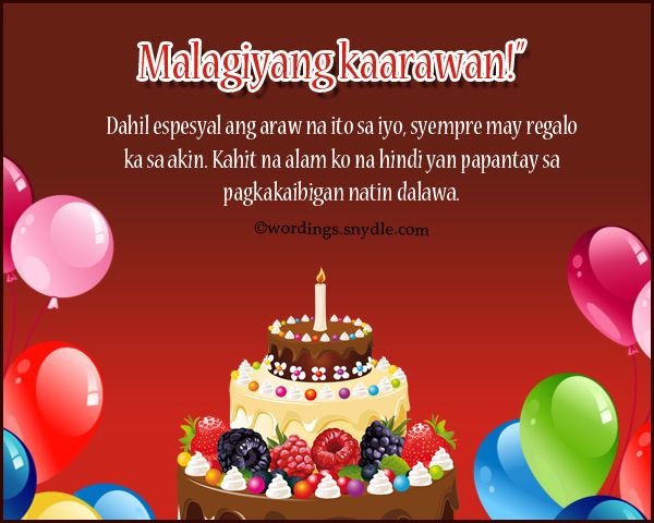 Tagalog birthday messages a special day becomes even more special tagalog birthday messages a special day becomes even more special when people celebrate it through giving back all the love and happiness they get from m4hsunfo