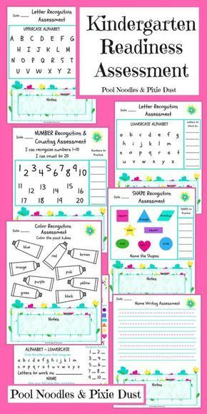 Kindergarten Readiness Assessment - Pool Noodles & Pixie Dust