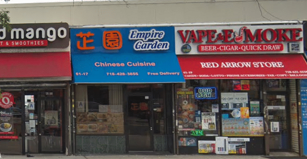 Empire Garden Bayside Ny The Chinese Quest Chinese Cuisine Best Chinese Restaurant Chinese Take Out