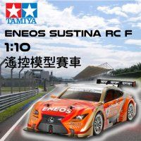 雙星的新產品  Tamiya 1/10 TB04 ENEOS SUSTINA RC F 4WD Car Kit EP #58595  TB04基本底盤,加上ENEOS SUSTINA RC F車殼,對於Super GT 車迷應該不陌生