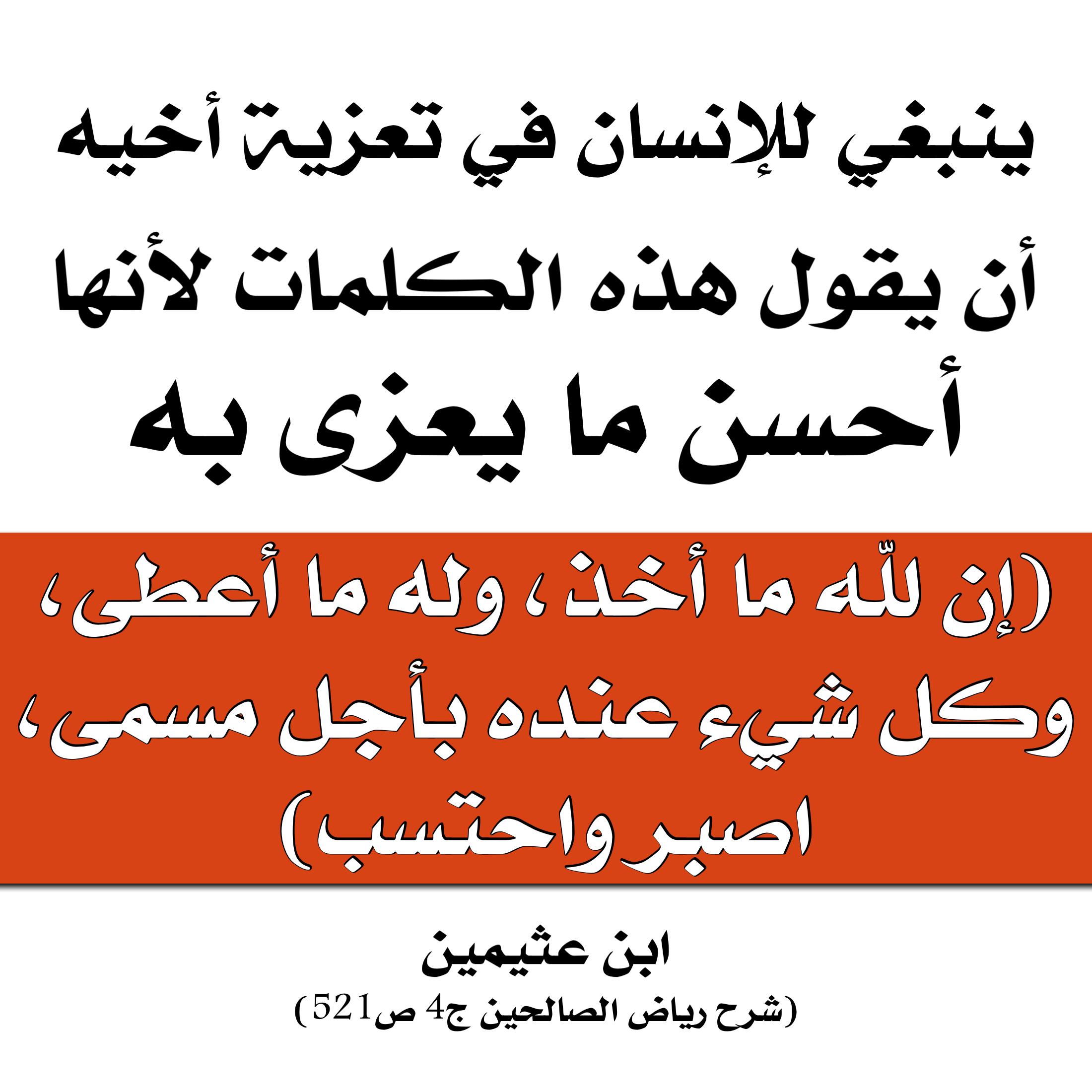 Pin By Wallaa Abbas On أقوال الصحابة والعلماء Marshmallow Fondant Fondant Figures Tutorial Fondant Flower Cake