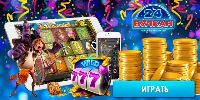 Фараоны онлайн игровые автоматы бесплатно
