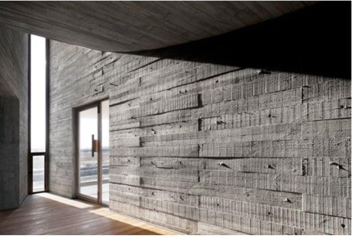 красивый бетон