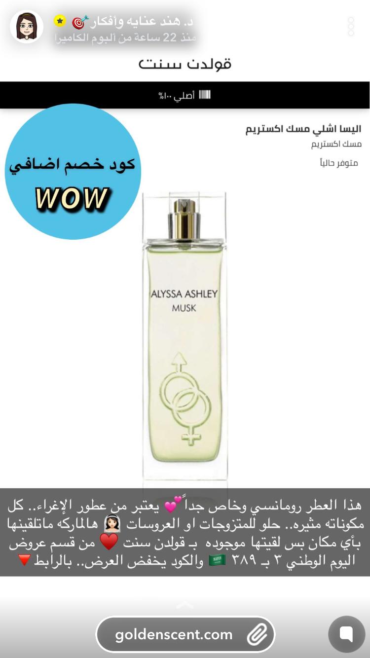 Pin By Shahad Ali On عطور Parfum Dior Beauty Skin Care Routine Perfume