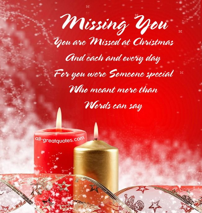 Heavenly Christmas Hugs Christmas Quotes Best Friend Miss You Christmas In Heaven