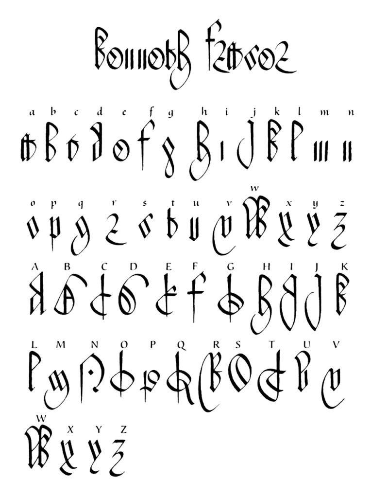 tudor calligraphy