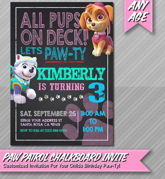 Paw patrol invitation chalkboard style girls by epartyprintables birthday invitations for Paw patrol invitation ideas