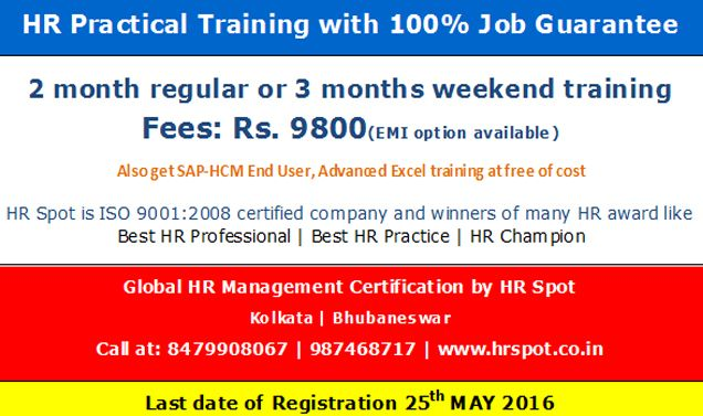 Hr Practical Training With  Job Guarantee  Month Regular Or