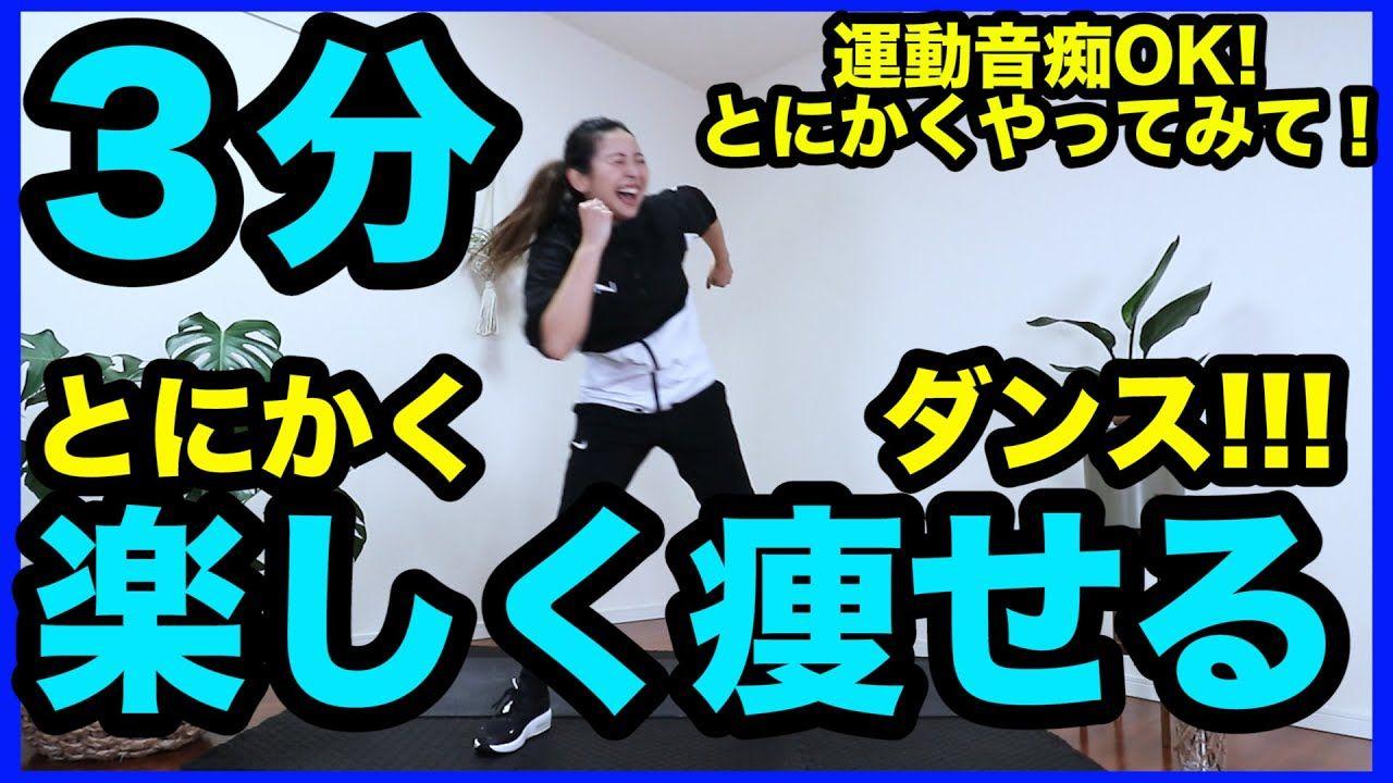 ボード ダイエット トレーニング のピン