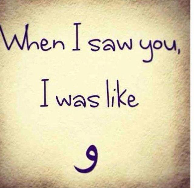 Urdu pick up lines
