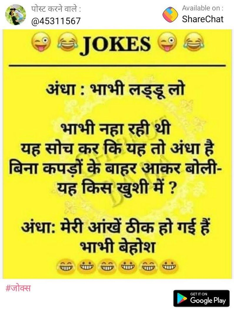 Sign In Some Funny Jokes Friends Quotes Funny Funny Work Jokes