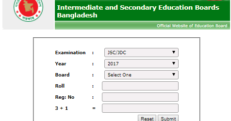 Jsc Result 2017 Publish Date Exam Results Secondary Education Education